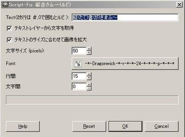 fe-tategaki2.jpg