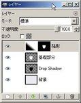 tutorial_schild06_2.jpg