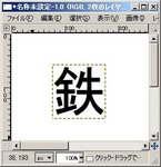 tutoril_fe_square1.jpg