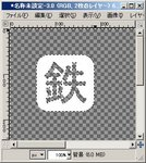 tutoril_fe_square4.jpg