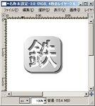 tutoril_fe_square5.jpg